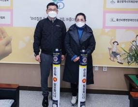 국제라이온스 355-D지구(울산•양산) 김미선 여성가족회원 위원장께서 코로나19 확산 예방을 위해 스탠드형소독제를 전달해주셨습니다.귀한 마음 소중히 간직하겠습니다 감사합니다^^